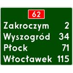 GAZnaki-E-14